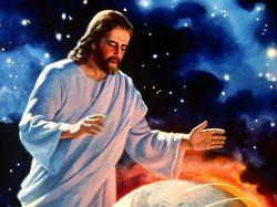 Он - Бог, образовавший землю и создавший ее