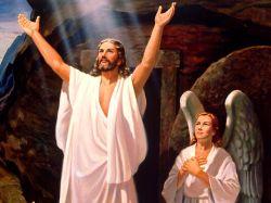 Иисус Христос есть Бог