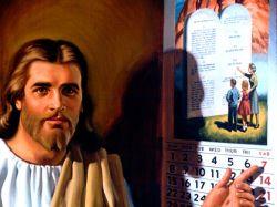 День седьмой — суббота Господу Богу твоему