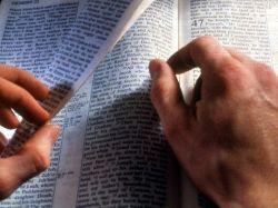В вопросе о Субботе можно полагаться только на Библию