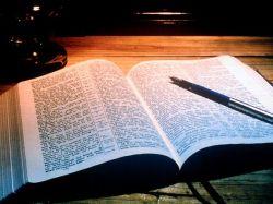 Мерилом истинности Церкви выступает Священное Писание