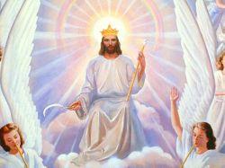 Вечное царство Христа - кульминация пророчеств