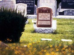 Смерть есть неотъемлемая часть нашего существования